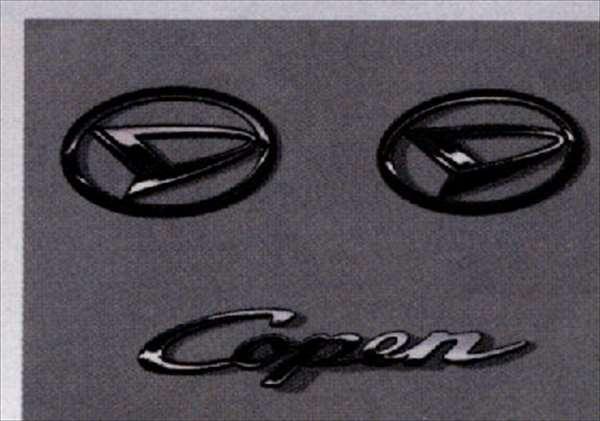 コペン 純正 L880K ブラックメッキエンブレムセット パーツ ダイハツ純正部品 公式ショップ メッキ アクセサリー おすすめ特集 用品 オプション ワンポイント copen ドレスアップ