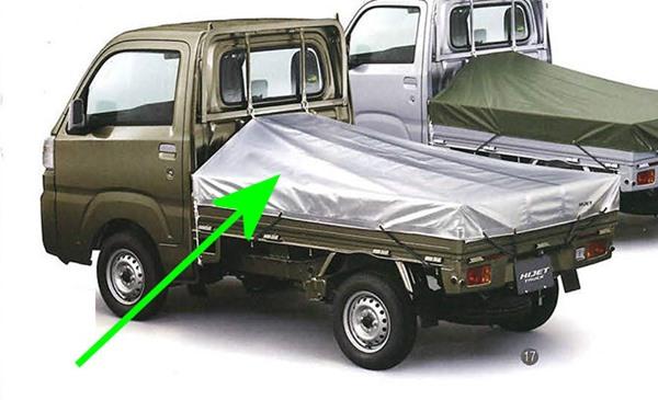 『ハイゼットトラック』 純正 S500P S510P スロープ式シート 標準タイプ(ジャンボ用) パーツ ダイハツ純正部品 オプション アクセサリー 用品