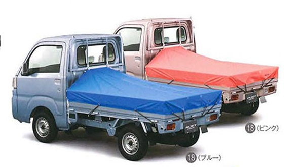 『ハイゼットトラック』 純正 S500P S510P スロ-プ式平シート パーツ ダイハツ純正部品 荷台シート オプション アクセサリー 用品