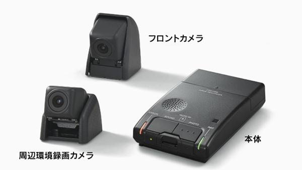 『RCF』 純正 FCZRH ドライブレコーダー (カメラ別体型 / スマートフォン連携タイプ) パーツ レクサス純正部品 オプション アクセサリー 用品
