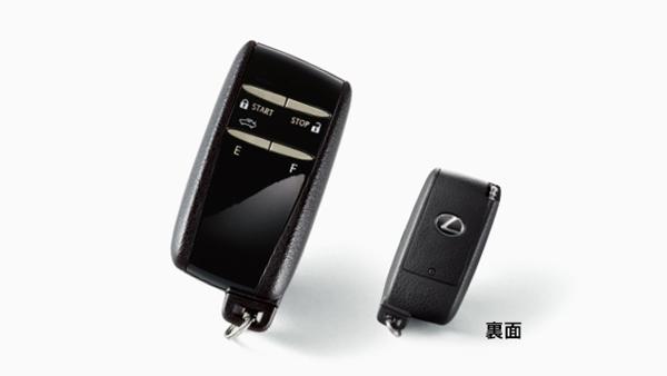 『RCF』 純正 FCZRH リモートスタート (プレミアム) パーツ レクサス純正部品 ワイヤレス エンジンスターター 無線 オプション アクセサリー 用品