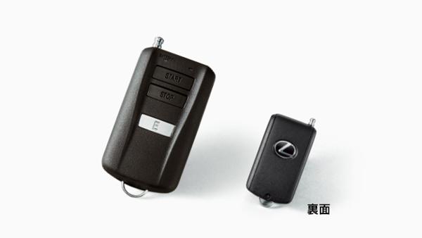 『RCF』 純正 FCZRH リモートスタート (ベーシック) パーツ レクサス純正部品 ワイヤレス エンジンスターター 無線 オプション アクセサリー 用品