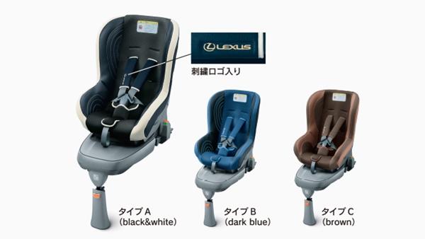 『RCF』 純正 FCZRH NEO G-Child ISO leg パーツ レクサス純正部品 オプション アクセサリー 用品