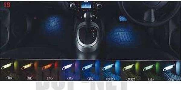 『ジューク』 純正 YF15 マジカルイルミネーション(フロント足元照明:フットウェル機能付) パーツ 日産純正部品 ホルダー部分 ライト 照明 JUKE オプション アクセサリー 用品