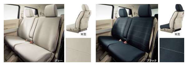『NBOX SLASH』 純正 JF1 JF2 シートカバー エプロンタイプ(フロント・リアセット) パーツ ホンダ純正部品 座席カバー 汚れ シート保護 オプション アクセサリー 用品