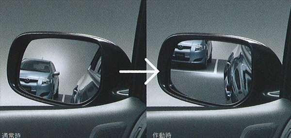 『オーリス』 純正 ZRE152 ZRE154 リバース連動ミラー パーツ トヨタ純正部品 auris オプション アクセサリー 用品