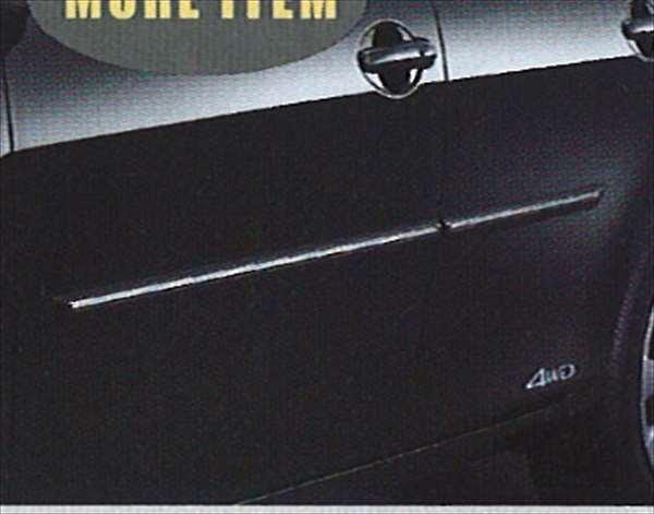 『カローラフィールダー』 純正 ZRE142 メッキサイドモール パーツ トヨタ純正部品 サイドガーニッシュ サイドパネル fielder オプション アクセサリー 用品
