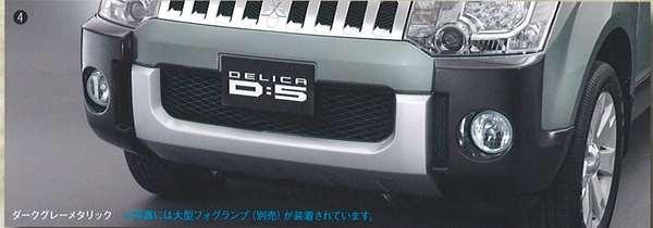 『デリカ』 純正 CV5 大型バンパーコーナープロテクター パーツ 三菱純正部品 バンパーガード バンパープロテクター 擦り傷防止 DELICA オプション アクセサリー 用品
