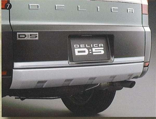 『デリカ』 純正 CV5 テールゲートプロテクター パーツ 三菱純正部品 荷台モール アオリ DELICA オプション アクセサリー 用品