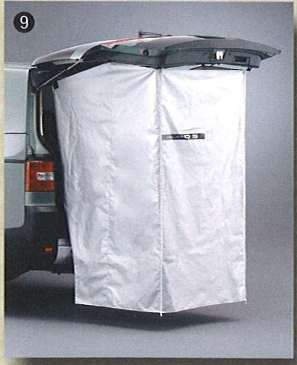 『デリカ』 純正 CV5 プライベートカーテン パーツ 三菱純正部品 DELICA オプション アクセサリー 用品
