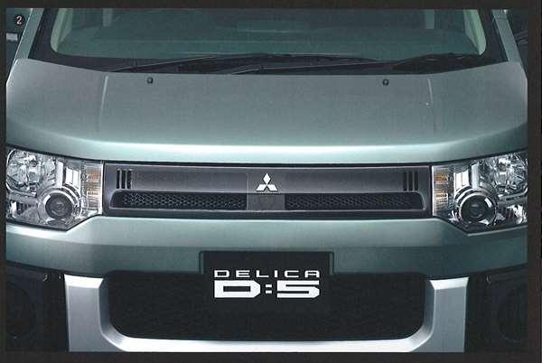 『デリカ』 純正 CV5 スモークグリル パーツ 三菱純正部品 DELICA オプション アクセサリー 用品