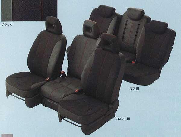 『エディックス』 純正 BE3 BE4 BE8 シートカバー/合皮/メッシュ/フロント用 パーツ ホンダ純正部品 座席カバー 汚れ シート保護 edix オプション アクセサリー 用品