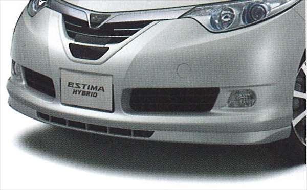 『エスティマハイブリッド』 純正 AHR20 フロントスポイラー パーツ トヨタ純正部品 estima オプション アクセサリー 用品