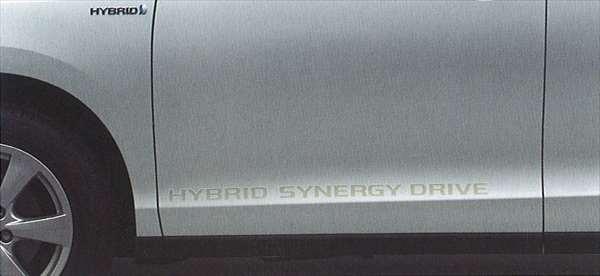 Toyota Estima Hybrid Hv Ar Type 1 Genuine Parts Ahr20 Options