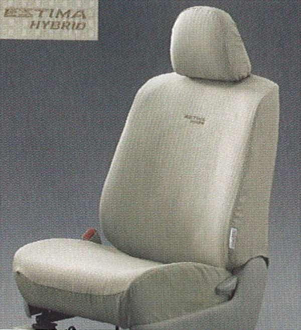 『エスティマハイブリッド』 純正 AHR20 フルシートカバーデラックスタイプ パーツ トヨタ純正部品 座席カバー 汚れ シート保護 estima オプション アクセサリー 用品