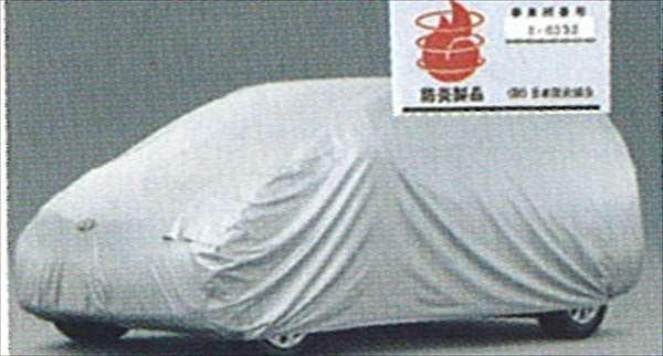 『エスティマハイブリッド』 純正 AHR20 カーカバー防炎タイプ(ドアミラー用) パーツ トヨタ純正部品 ボディカバー ボディーカバー 車体カバー estima オプション アクセサリー 用品
