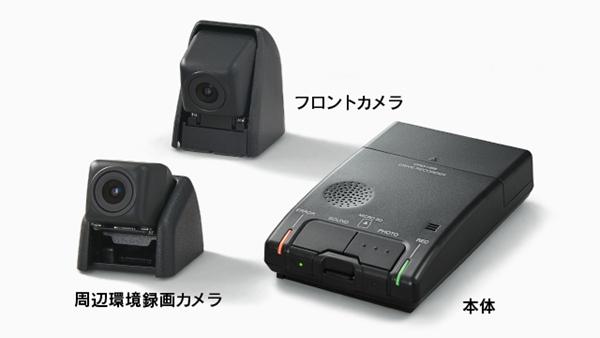 『ES』 純正 AEXGB ドライブレコーダー (カメラ別体型 / スマートフォン連携タイプ) パーツ レクサス純正部品 オプション アクセサリー 用品