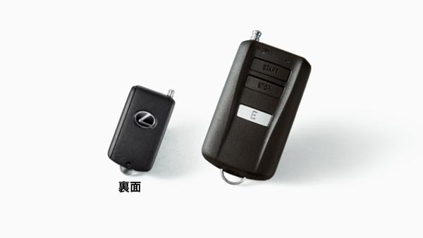 『ES』 純正 AEXGB リモートスタート (ベーシック) パーツ レクサス純正部品 ワイヤレス エンジンスターター 無線 オプション アクセサリー 用品