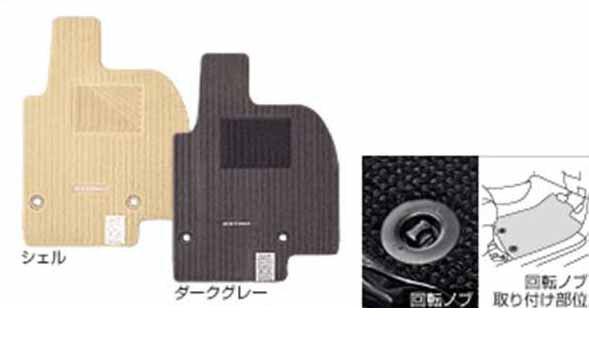 『エスティマ』 純正 GSR50W GSR55W ACR50W A フロアマット(デラックス) エントランスマット パーツ トヨタ純正部品 フロアカーペット カーマット カーペットマット estima オプション アクセサリー 用品