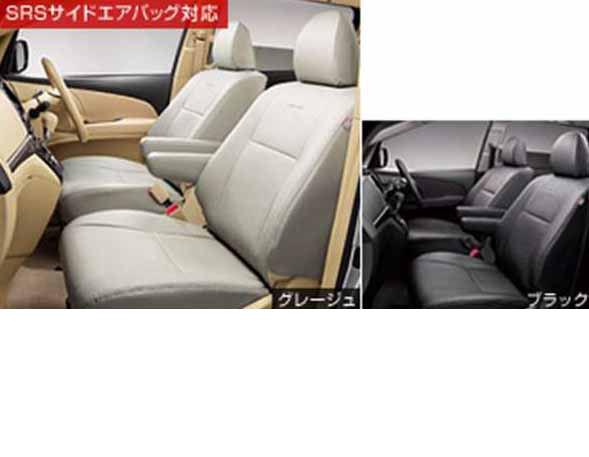 『エスティマ』 純正 GSR50W GSR55W ACR50W A 革調シートカバー パーツ トヨタ純正部品 座席カバー 汚れ シート保護 estima オプション アクセサリー 用品