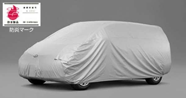 『エスティマ』 純正 GSR50W GSR55W ACR50W A カーカバー 防炎タイプ(ドアミラー用) パーツ トヨタ純正部品 ボディカバー ボディーカバー 車体カバー estima オプション アクセサリー 用品