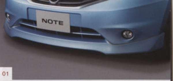 『ノート』 純正 E12 NE12 フロントプロテクター (色番:#k23、#kad、#kh3、#nah) パーツ 日産純正部品 フロントスポイラー エアロパーツ カスタム NOTE オプション アクセサリー 用品
