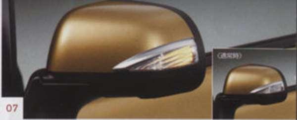 『ノート』 純正 E12 NE12 スタイリッシュドアミラーウインカー HRDW0 パーツ 日産純正部品 NOTE オプション アクセサリー 用品