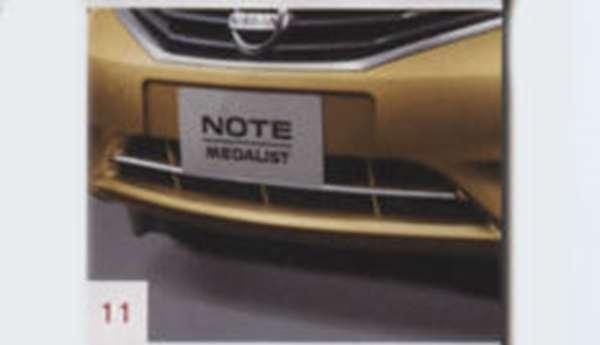 『ノート』 純正 E12 NE12 フロントバンパーグリルフィン HRMH0 パーツ 日産純正部品 NOTE オプション アクセサリー 用品