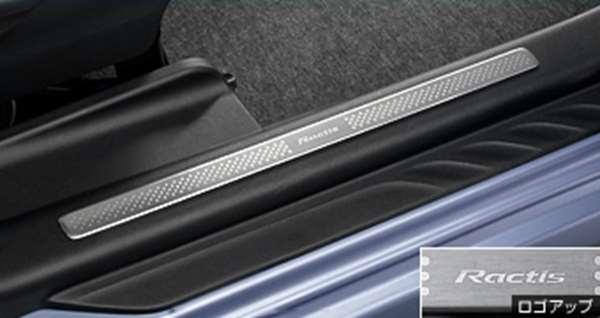 『ラクティス』 純正 NCP120 スカッフプレート アルミ パーツ トヨタ純正部品 ステップ 保護 プレート ractis オプション アクセサリー 用品