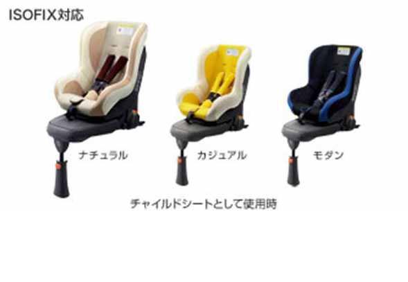 【ラクティス】純正 NCP120 チャイルドシート NEO G-CHILD ISO leg パーツ トヨタ純正部品 ractis オプション アクセサリー 用品