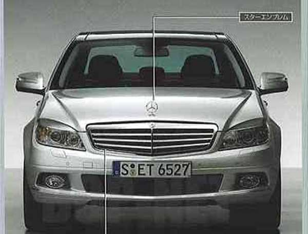 benz emblem s white ml class grill star led grille a mercedes oem illuminated p