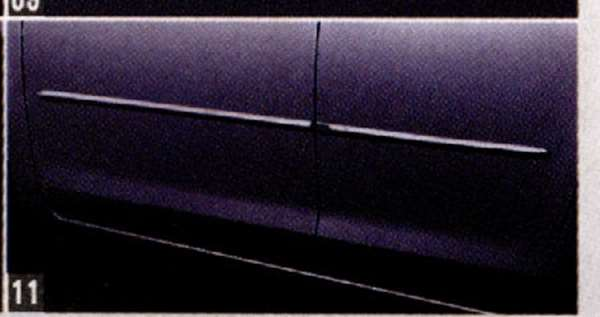 『アクセラ』 純正 BL5FW BLEFW BLEAW サイドプロテクターモール 1台分 パーツ マツダ純正部品 axela オプション アクセサリー 用品