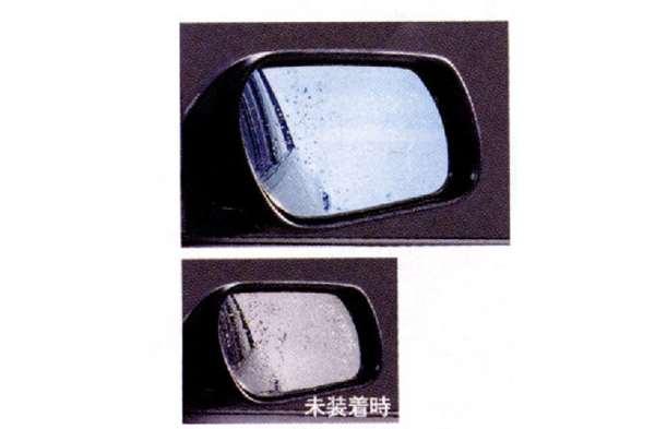 『アクセラ』 純正 BL5FW BLEFW BLEAW ブルーミラー(撥水)左右セット パーツ マツダ純正部品 axela オプション アクセサリー 用品