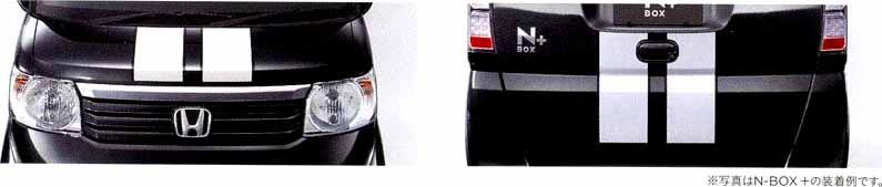 『NBOX』 純正 JF1 デカール ストライプ (ボンネット・テールゲート2枚セット) パーツ ホンダ純正部品 ステッカー シール ワンポイント オプション アクセサリー 用品