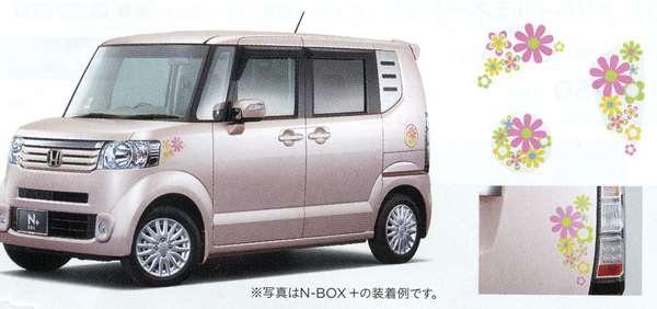 『NBOX』 純正 JF1 デカール フラワー パーツ ホンダ純正部品 ステッカー シール ワンポイント オプション アクセサリー 用品