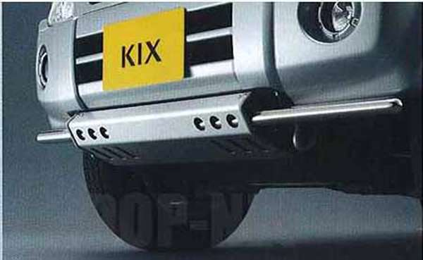 『キックス』 純正 H59A フロントアンダーバー(スキッドプレート付) KXN70 パーツ 日産純正部品 エアロパーツ カスタム kix オプション アクセサリー 用品