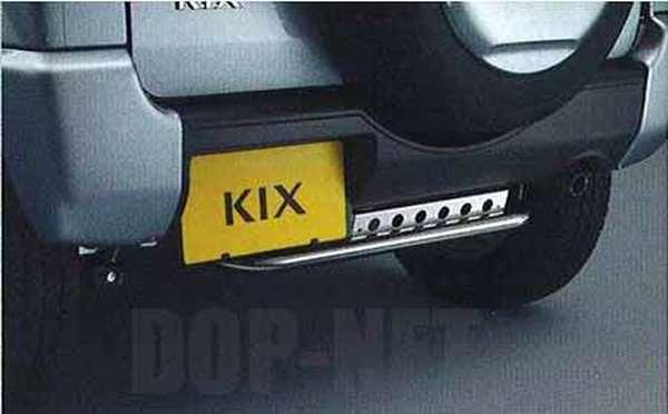 『キックス』 純正 H59A リヤアンダーバー(ステンレスパイプ) KXNE0 パーツ 日産純正部品 kix オプション アクセサリー 用品