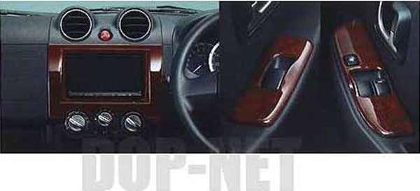 『キックス』 純正 H59A 木目調パネルキット/木目調(貼付タイプ) KXUN0 パーツ 日産純正部品 インテリアパネル 内装パネル kix オプション アクセサリー 用品