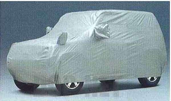 『キックス』 純正 H59A ボディカバー(防炎仕様) KXN00 パーツ 日産純正部品 カーカバー ボディーカバー 車体カバー kix オプション アクセサリー 用品