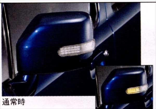 『シボレーMW』 純正 ME34S ドアミラーカバー(ターンランプ付)左右セット パーツ スズキ純正部品 サイドミラーカバー カスタム Chevroletmw オプション アクセサリー 用品