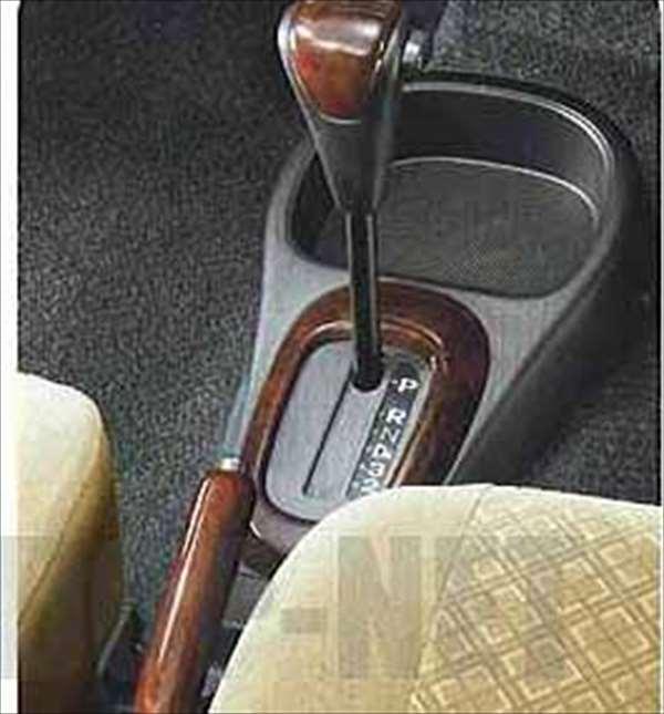 『ミラジーノ』 純正 L650S L660S ウッドパーキングブレーキレバー(天然木) パーツ ダイハツ純正部品 ウッド miragino オプション アクセサリー 用品