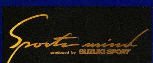 Jimny Suzuki sport body graphic (sport India) multicolor metallic Suzuki  genuine parts jimny parts jb23w parts genuine Suzuki Suzuki genuine suzuki