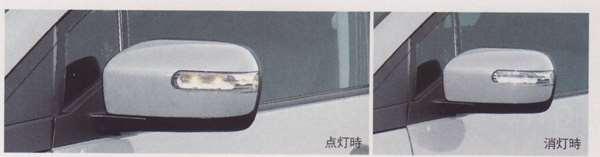 『プレマシー』 純正 CREW CR3W LEDドアミラーウィンカー本体(2WD用)助手席用 パーツ マツダ純正部品 PREMACY オプション アクセサリー 用品