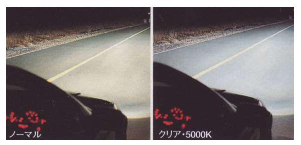 『プレマシー』 純正 CREW CR3W スーパーキセノンビーム(ホワイト・6000K) パーツ マツダ純正部品 PREMACY オプション アクセサリー 用品