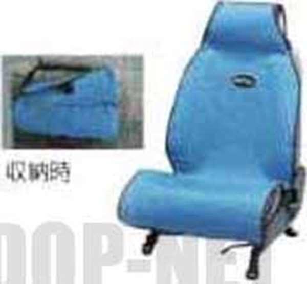 『ファンカーゴ』 純正 NCP20 NCP25 NCP21 シートエプロン1枚 グレー 写真の青ではありません パーツ トヨタ純正部品 汚れから保護 セミシートカバー funcargo オプション アクセサリー 用品