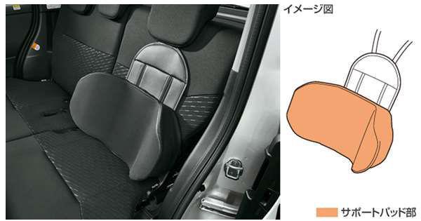 『ヴィッツ』 純正 NHP130 NSP130 KSP130 サイドサポートパッド(汎用タイプ) パーツ トヨタ純正部品 オプション アクセサリー 用品