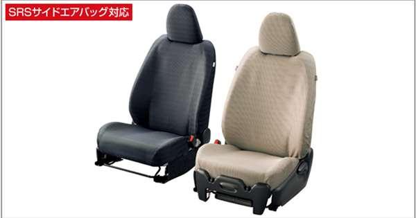 『ヴィッツ』 純正 NHP130 NSP130 KSP130 フルシートカバー(撥水タイプ)(設定2) パーツ トヨタ純正部品 座席カバー 汚れ シート保護 オプション アクセサリー 用品