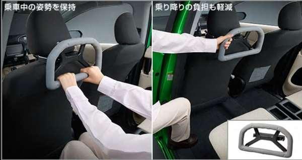 『RAV4 PHV』 純正 AXAP54 アシストグリップヘッドレスト取付タイプ パーツ トヨタ純正部品 補助グリップ 手摺 オプション アクセサリー 用品