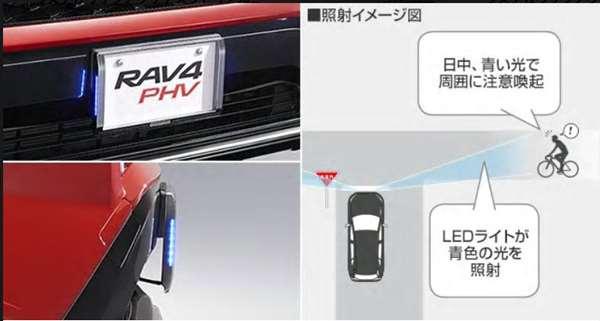 『RAV4 PHV』 純正 AXAP54 LEDサイドライトナンバーフレーム付フロント部分のみ パーツ トヨタ純正部品 メッキ ナンバープレートリム ナンバーリム ナンバー枠 オプション アクセサリー 用品