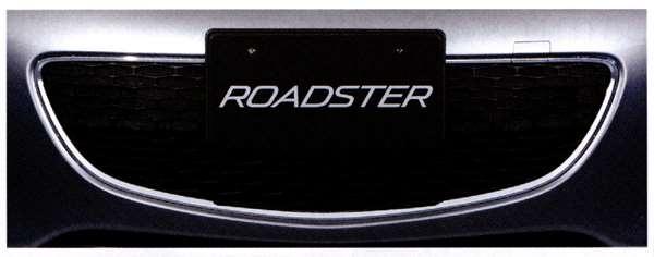 『ロードスター』 純正 NCEC フロントグリルガーニッシュ(クローム) パーツ マツダ純正部品 カスタム エアロパーツ Roadster オプション アクセサリー 用品